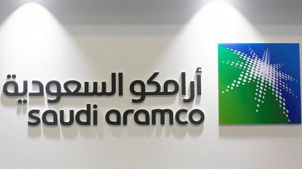 Saudi Arabia's oil giant Aramco