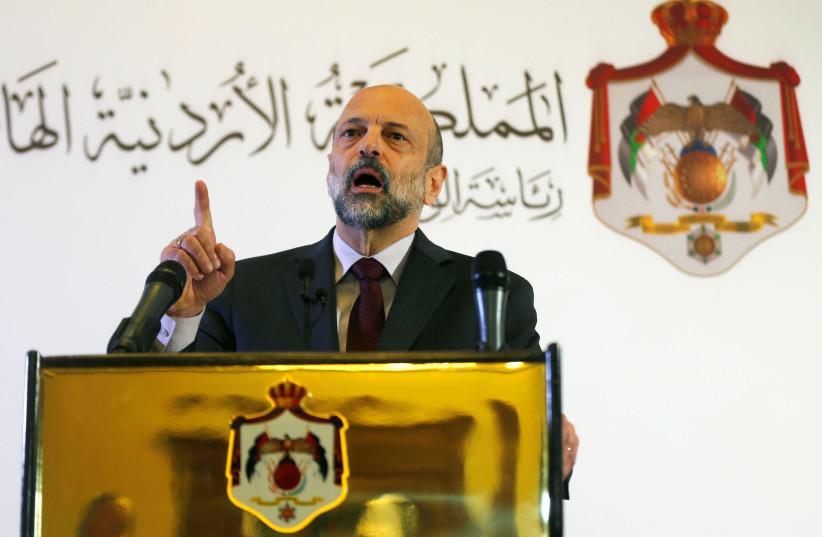the Prime Minister Jordani Omar al Razzaz's