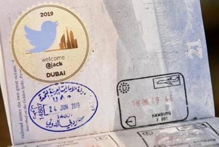 Dubai visa-stamp