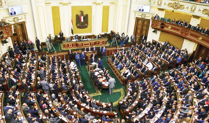 Egypt's parliament