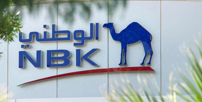 Kuwait center bank