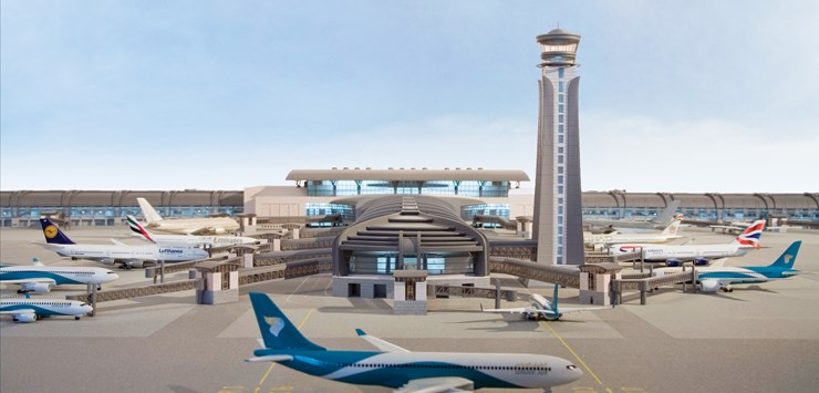 omani- airport