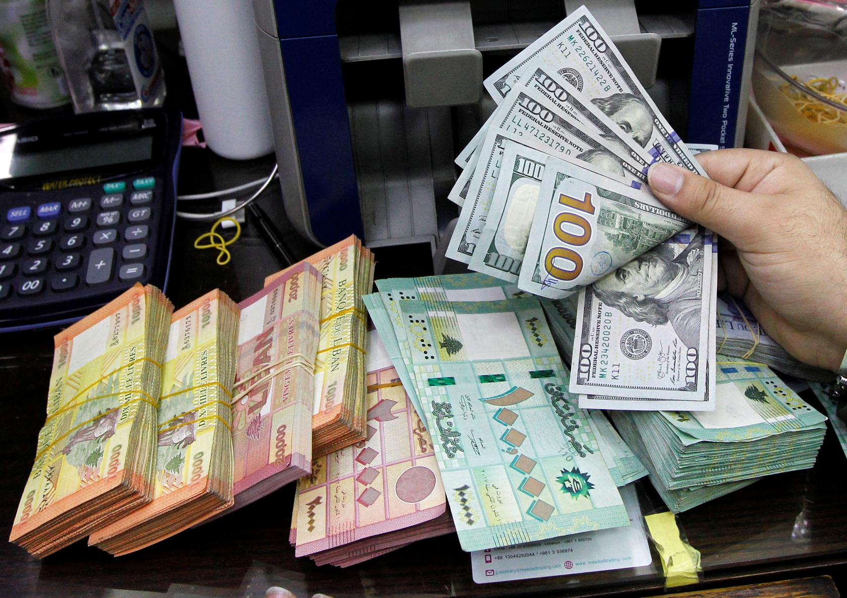 Lebanese pounds and doller
