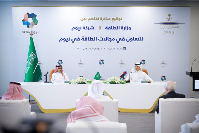 "Saudi Energy Ministry Signs Cooperation Deal With ""Neom"""