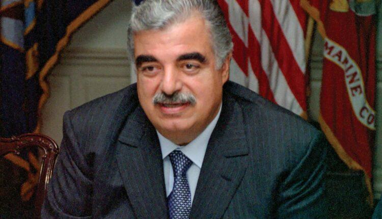 Rafiq-al-Hariri