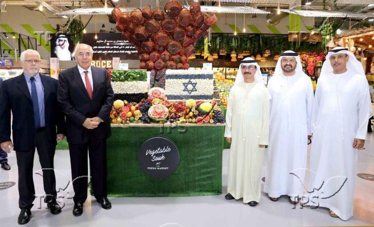 Dubai-Fresh-Market