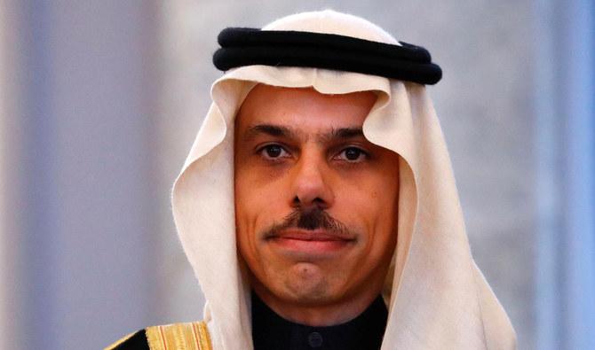 Saudi Arabia's FM