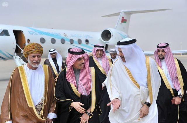 Gulf Arab Ministers