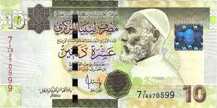 10-libyan-dinar-note