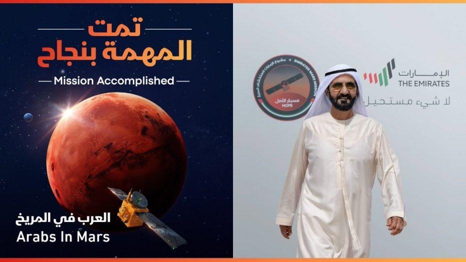 UAE Hope Probe