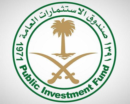 Saudi Wealth Fund