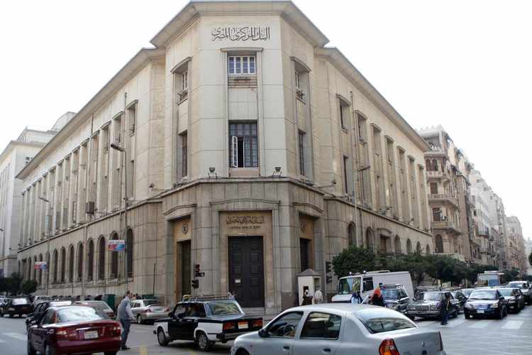 Egypt's central bank