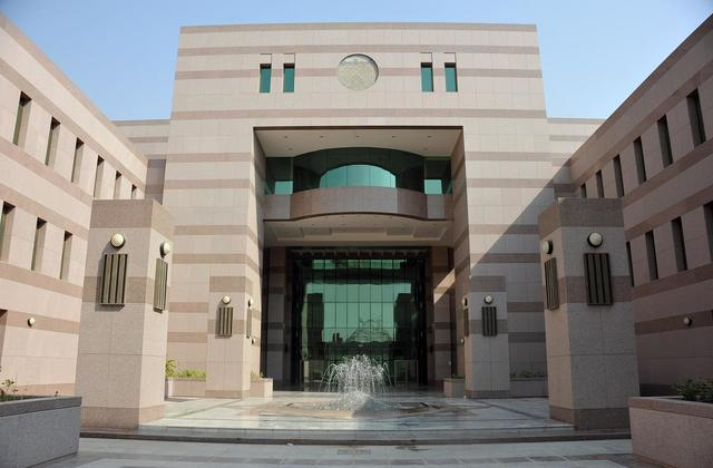 Saudi Arabia's King Abdulaziz University